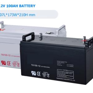 12V Lead Carbon Battery
